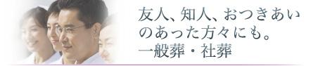 top_type_b